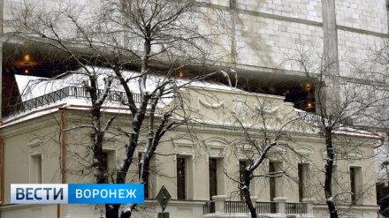 Блогер Илья Варламов включил воронежское здание в список «пожирателей истории»