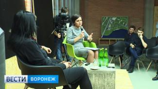 Главный архитектор Воронежской области Марина Ракова попрощалась с регионом