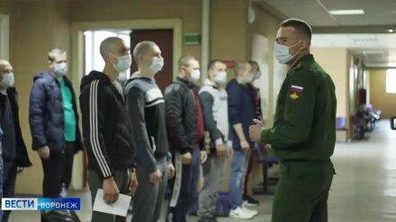 Получивший отказ в альтернативной службе воронежский призывник решил судиться с военными