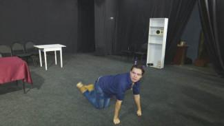 В Воронежском «Театре равных» появился актёр с полным отсутствием слуха