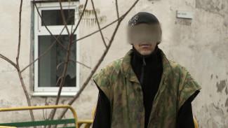 События недели: лечение психических расстройств и поиски пропавших людей в Воронеже