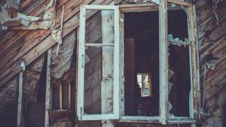 На переселение воронежцев из аварийного жилья потратят 2,4 млрд рублей