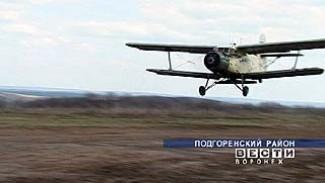 В Подгоренском районе почву удобряют при помощи авиации