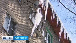Воронежцев предупреждают о возрастающей «ледяной угрозе» из-за резкого потепления