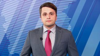 Итоговый выпуск «Вести Воронеж» 9.06.2020