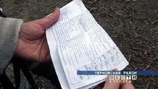 Жителям Терновского района приходят астрономические счета за электричество
