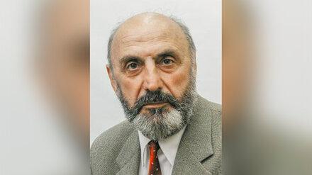 Скончался профессор Воронежского госуниверситета