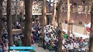 """Люди с ограниченными возможностями собрались на творческом фестивале """"Радуга жизни"""""""