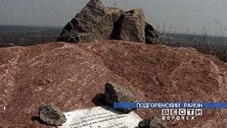 Установка мемориала у села Белогорье затянулась
