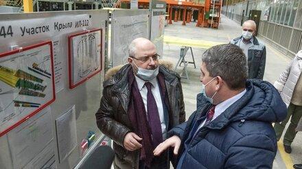 Депутат Госдумы посетил Воронежский авиазавод