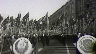 Демонстрации и торжественные заседания. Как воронежцы отмечали День Октябрьской революции