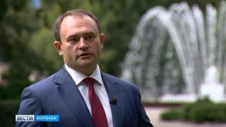 Глава экологического департамента Воронежской области нашёл новую работу