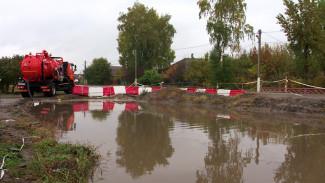 «Все залило». Как в Воронеже устраняли последствия потопа после дождя