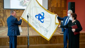 Ветераны Нововоронежской АЭС получили звание лидера