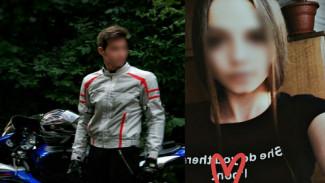 Под Воронежем в гибели на мотоцикле влюблённой пары школьников обвинили водителя «Газели»