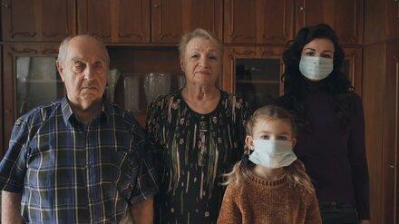 Воронежцам рассказали, как помочь пожилым родственникам пережить пандемию
