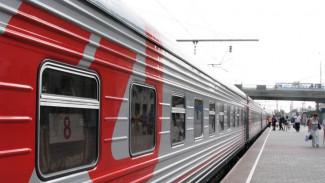 Время путешествия на поезде из Санкт-Петербурга в Воронеж значительно сократится