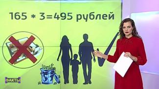Расходы на отходы. Состоится ли экологическая реформа в Воронежской области