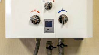 В Воронежской области ужесточат контроль за газовым оборудованием в квартирах и домах