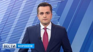 Итоговый выпуск «Вести Воронеж» 23.05.2019