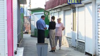 В Воронеже рынок  «Южный» выставили на аукцион
