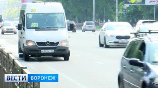В Воронеже за качеством дорог на маршрутах городского транспорта присмотрит новая комиссия