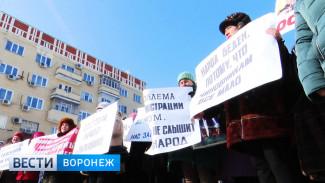 Предприниматели вышли на митинг против сноса 5 воронежских рынков