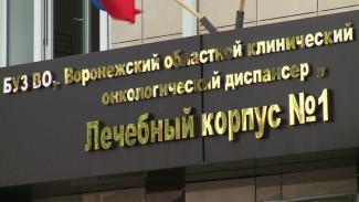Врачи рассказали о гибели пациентки онкодиспансера в Воронеже