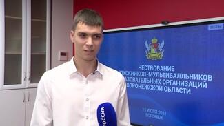 Воронежский школьник набрал 299 баллов по трём предметам на ЕГЭ