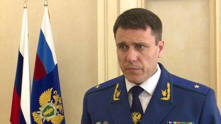 Прокурора Воронежской области поменяли местами с коллегой из Тамбова