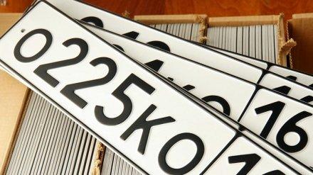 В 2019 году автомобилистам и мотоциклистам будут выдавать новые номера
