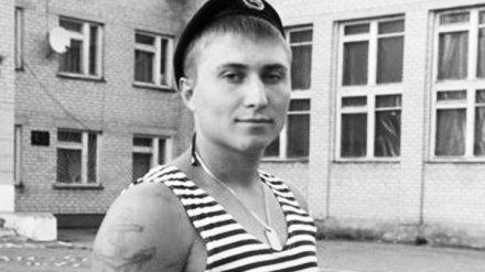В Воронеже присяжные вынесли обвинительный вердикт по делу о расстреле морпеха Паши