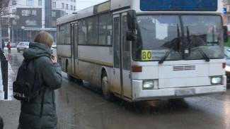 В Воронеже маршрутчик ответил в суде за выпавшую из салона автобуса 82-летнюю бабушку