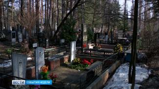 В Воронеже арестовали счёт похоронного бюро по делу о взятках за информацию о покойниках