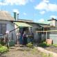 В Воронеже с жильцов частного дома потребовали плату за общедомовое имущество