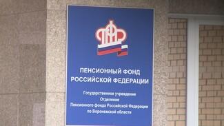 Воронежцам рассказали, как получить пенсии и пособия в ноябрьские выходные