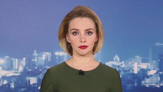 Итоговый выпуск «Вести Воронеж» 11.01.2021