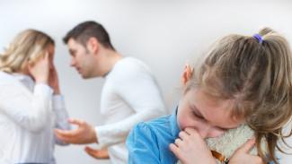 Воронежский психолог рассказал, почему мужчины уходят из семьи
