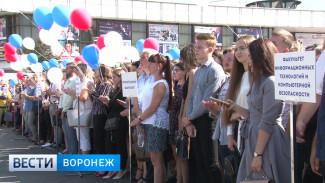 Первокурсники Воронежского опорного университета отметили День знаний на Советской площади