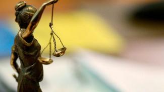 В Воронежской области обматерившего судью дебошира отправили исправляться на работе