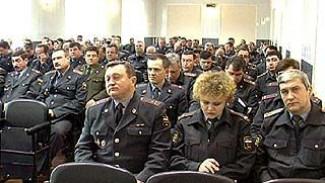 Итоги ушедшего года подведут милиционеры Воронежа
