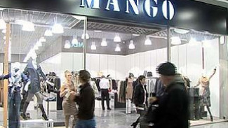 """В Сити-парке """"Град"""" открылся фирменный магазин """"MANGO"""""""