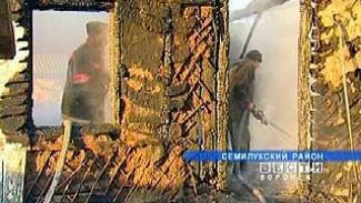 К трагедии в Семилуках могло привести неосторожное обращение с огнем