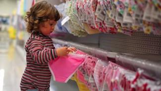 Власти уменьшили прожиточный минимум для детей в Воронежской области