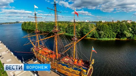 Блогер Илья Варламов включил Воронеж в рейтинг «хороших городов» России