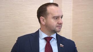 Депутат Воронежской облдумы получил благодарность от Минспорта