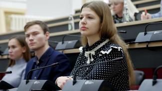 Студенты Воронежского госуниверситета получили именные стипендии от Tele2