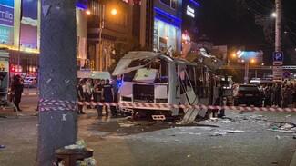 Появилось новое видео с моментом взрыва автобуса в центре Воронежа