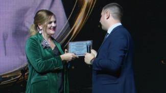 В Воронеже выбрали лучшую бизнес-леди