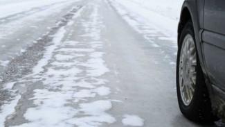 ГИБДД предупредила воронежских автомобилистов о сложной ситуации на дорогах